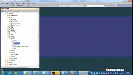 微软开源实战训练营11期上海交大:039 SQL Server高级面试题:文件组