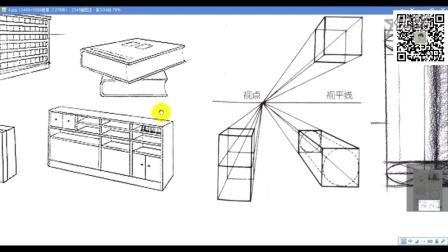 零基础素描培训班素描透视_素描石膏几何体教程_色彩培训速写教学