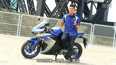 雅马哈R3中文测评,国内报价4.98万