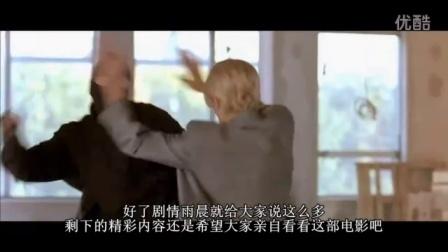 两位美女不顾形象,暴揍日本黑帮打手,喜剧电影《的士速递2》