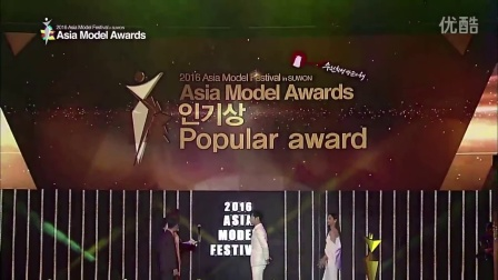 2016 Asia Model Awards 'Popular Star Award' Jin Gu, Oh Yeon Seo