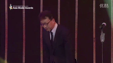 2016 Asia Model Awards 'International Culture Exchange Prize' Yang Hae Il