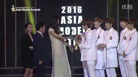 2016 Asia Model Awards 'Model Special Award Modeltainer' Snuper