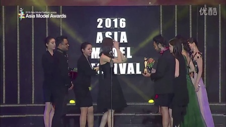 2016 Asia Model Awards 'Model Star Award' Group 1