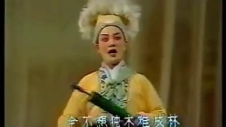 001闽剧:甘国宝(全本)