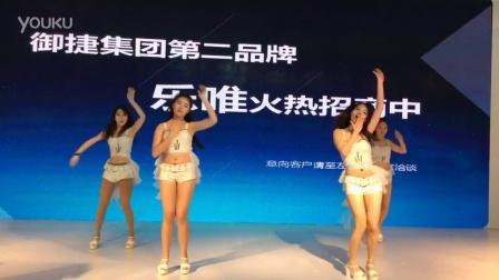 2016南京新能源汽车展御捷汽车展台表演