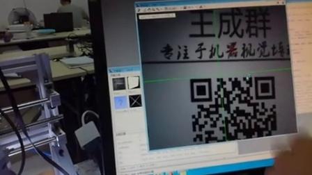 鸟大机器视觉培训平台-相机控制xy电机走位(九点标定)