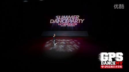 2016GPS街舞艺术学苑暑期展演虎子solo