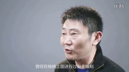 京城四大核商之一王三与文玩核桃的故事