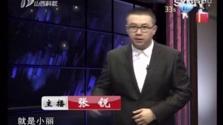 公民与法(阳曲县百姓信息微信号zxjn200817)