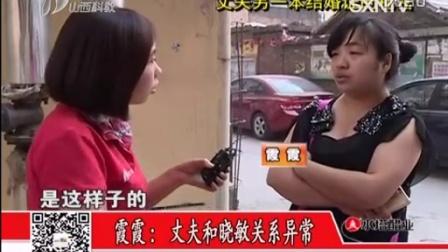 小郭跑腿(阳曲县百姓微信zxjn200817)