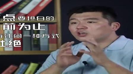 乐视网-《小司聊理财》07理财中的转账陷阱