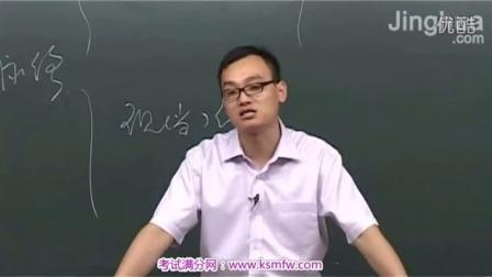 中国诗歌发展脉络爬梳与关捩分析2-1精华-高中语文全套视频教程高一高二高三胡正伟全374讲
