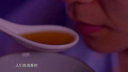 沉香珍品:莞香(英文配音、中文字幕)