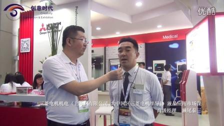 跨界融合!ELEXCON2016深圳国际电子展暨嵌入式系统展专访--三菱电机