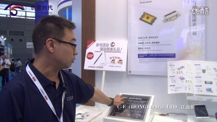 跨界融合!ELEXCON2016深圳国际电子展暨嵌入式系统展专访--西铁城