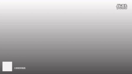★★★★★★DOTA,大熊喷杨凯,操,原来还有更劲爆的,太强大的,我怎么不知道啊,火爆.2016年6月的事