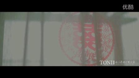 [唐尼影像] 王欣然&林梦醒-婚礼电影