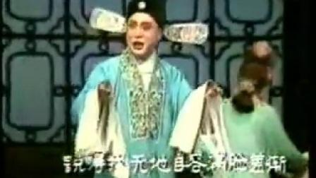 019-Z095洪武鞭侯 闽剧 戏曲