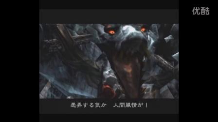 【搬运】《鬼泣3》TAS视觉系超华丽流程
