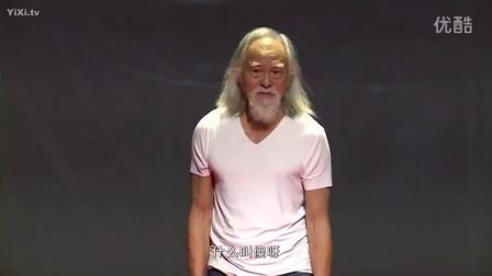 [幸福动车站]中国最帅最老的模特王德顺老人的演讲震惊了世界!