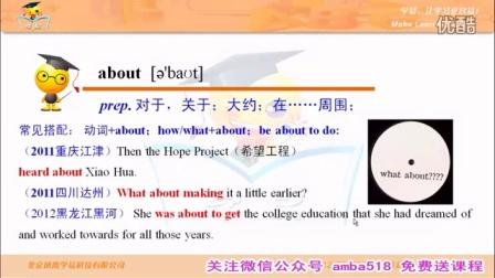 中考英语全套【全76讲】(3.68G)
