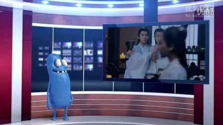 搜狐视频-《诛仙青云志》凑CP引热议网友:张小凡要打一辈子光棍?