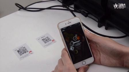 【二维火】手机扫码点餐支付场景(适合中西餐店/明档)
