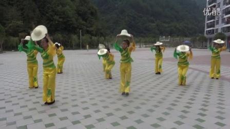 红椿社区舞蹈--草帽子满天飞