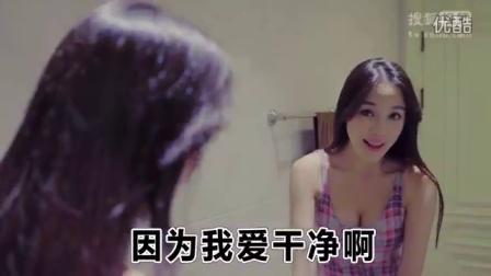 搜狐视频-【蜜话一分钟】千万不能同居