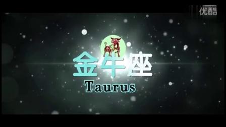 搜狐视频-大咖撸星座12期下男版曲妖精继续挖墙脚大法