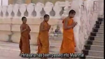 缅甸掸邦东部四特区成立十周年 ᩅ᩠ᨿᨦᨾᩮ᩠ᨦᩨᩃᩣ ᨾᩮ᩠ᩋᩨᨸᩦ᪁᪉᪉᪇ 1997