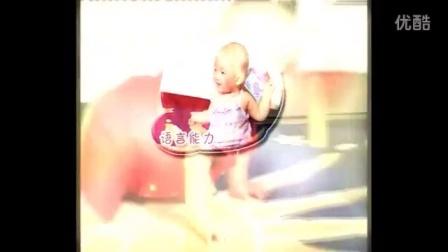 育婴师视频 育婴师证可以做月嫂吗 考育婴师要多少钱