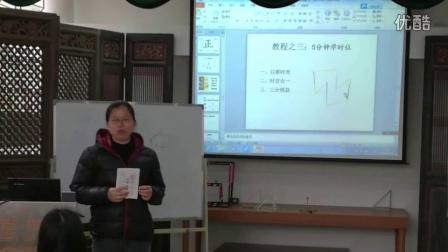 中国方易文化志愿者大会宣传片