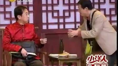 经典搞笑集锦 小品大潘11
