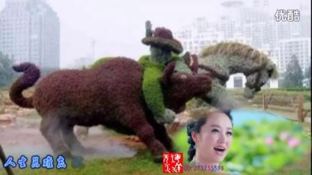 """2016""""杭州G20峰会""""主题曲《杭州之恋》"""