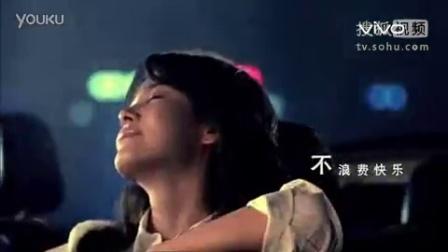 搜狐视频-唯美Vivo步步高智能音乐手机