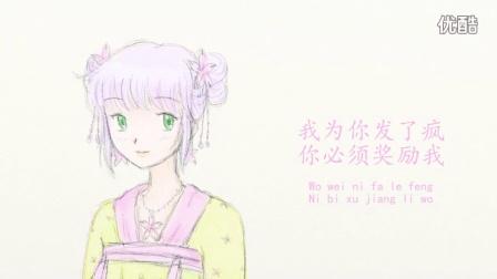 【UTAU音源配布】Hanami (星花见) CVVChinese - Superstar 【+UST配布】