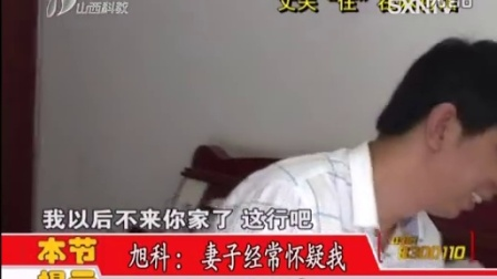 小郭跑腿,丈夫住在麻将(阳曲县百姓信息微信号ZXjn200817)