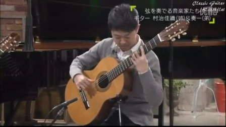 Kaori Muraji &amp_ Soichi Muraji &quot_Jongo&quot_ P. Bellinati_480P