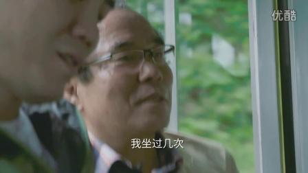"""""""父子约会"""" 釜山市家庭成员交流沟通工程 (感人视频)"""