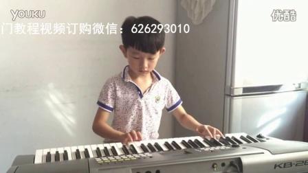 电子琴入门教学视频 电子琴入门歌曲简谱