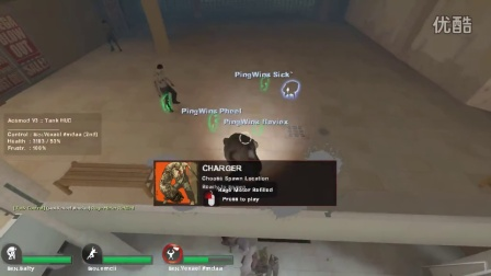 [L4D2] Serenity In Action