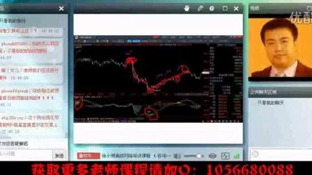 新浪博客第一名徐小明系统课盘后收盘课徐小明8月12日