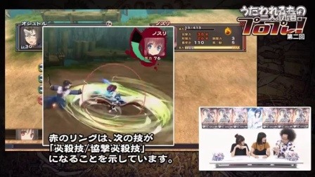 《传颂之物:两人的白皇》实机游戏体验视频第 2 回