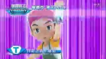 全新一季【機器戰士TOBOT】MV YOYOTV獨家首播 - 1473248636392