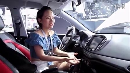 汽车之家讴歌CDXv2016北京车展 奇瑞新SUV瑞虎7亮相汽车报价大全纾韬3