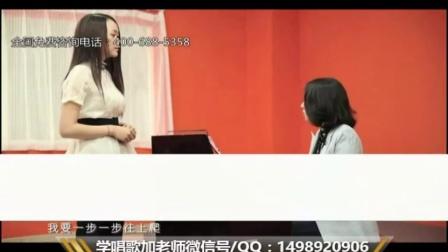 唱歌技巧和发声方法_会唱歌的生日蛋糕视频_唱歌技巧和发声方法