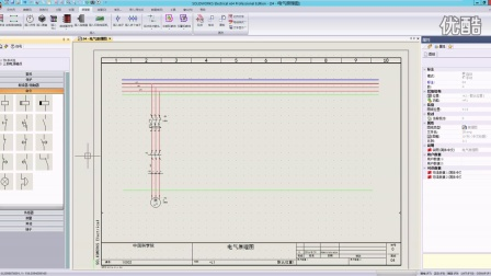 SOLIDWORKS Electrical创建回路