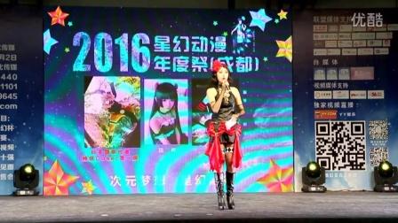2016星幻动漫年度祭(成都)7 双人赛开启